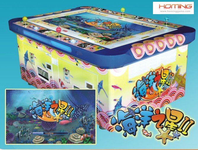 Fishing game machine pond king 4 players for Big fish in a small pond game