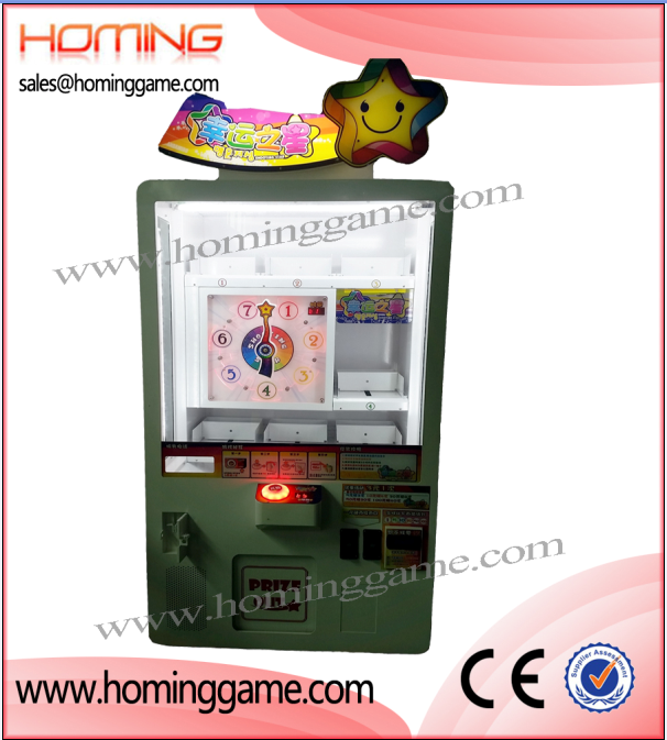 2016 Hot sale Lucky Star Prize Game Machine,Shoot star prize redemption game machine,prize game machine,key master game machine,prize cube game machine,game machine,arcade game machine,coin operated game machine,amusemetn park game machine,indoor game machine,electrical slot game machine,gift game machine,prize vending machine,entertainment game machine,game equipment,vending machine,crane machine,crane game machine.