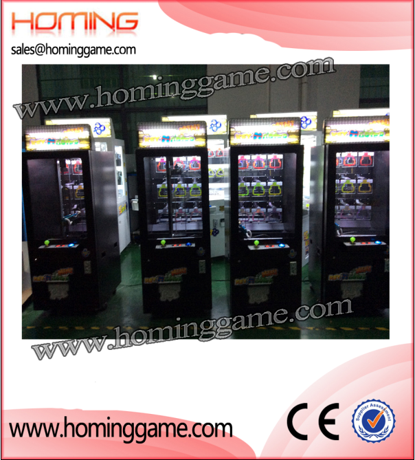 Black Color Mini Key Master Game Machine,small key master game machine,key master game machine,key master prize redemption game machine,prize redemption game machine,redemption game mahcine,prize machine,prize vending machine,vending machine,game machine,arcade game machine,coin operated game machine,amusement park game equipment,indoor game machine,electrical slot game machine,kides game equipment.