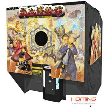 Haunted Museum arcade video shooting game machine,shooting game machine