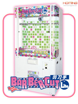 BarBer Cut prize game machine,barber cut arcade game ,cut rope machine,cut string game machine,cut the string arcade game,cut ur prize game machine,coin operated game machine,game machine,arcade game machine