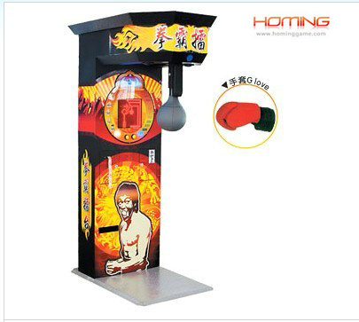 Boxing redemption game machine,Boxing Games,Boxing Machines,boxing game machine,Import Boxing game machine,boxing arcade machines,punching bag game