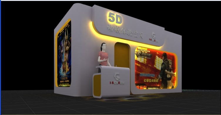 5d,6d theaters images,5d movie theater,simulator 4D movie theater,5d cinema in china