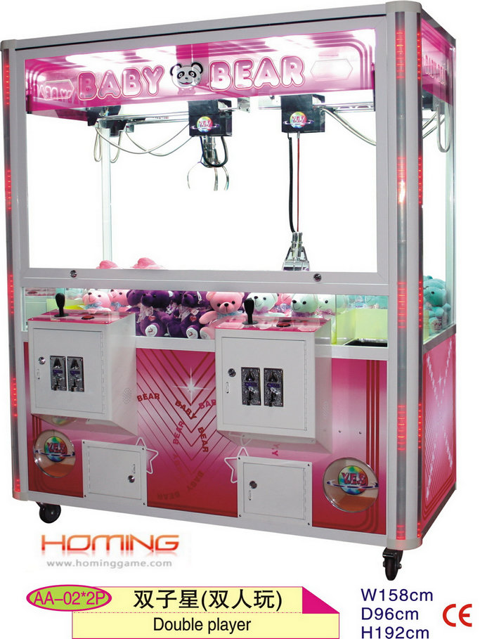 Double player crane machine,toy story plush crane machine,crane machine,arcade claw crane game machine ,game machine,arcade game machine,coin operated game machine