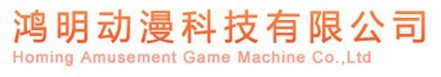 HomingGame.com Logo