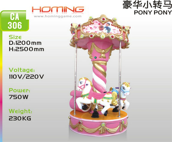 pony pony carousel rides,park rides,amusement machine