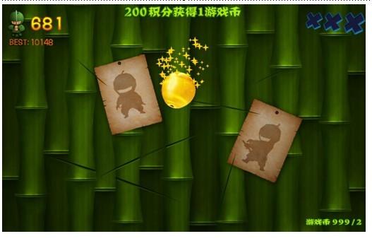 水果忍者金苹果