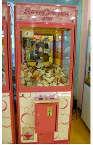 Super Catcher crane machine,crane game machine,game machine,arcade game machine,coin operated game machine