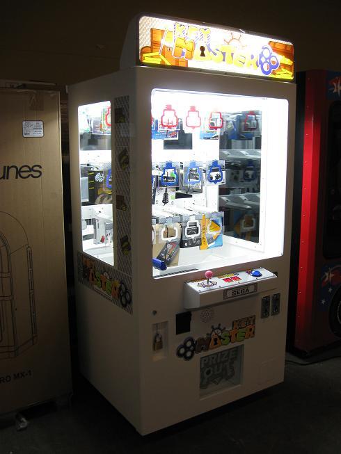 key master arcade game