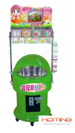 Coin operated Cotton Candy DIY vending machine,game machine,arcade game machine,coin operated prize vending game machine,coin operated game machine