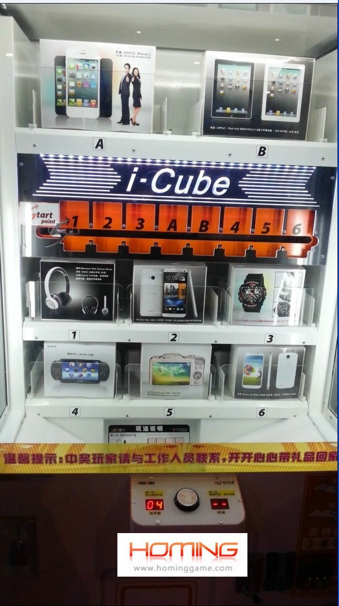 Icube prize redemption game machine,Icube prize game machine,game machine,arcade game machine,coin operated game machine,amusement equipment,prize game machine,redemption game machine,prize redemption game machine,arcade games,amusement park game equipment,indoor game machine,kiddie game equipment,prize vending game mahine,prize vending machine,vending machine