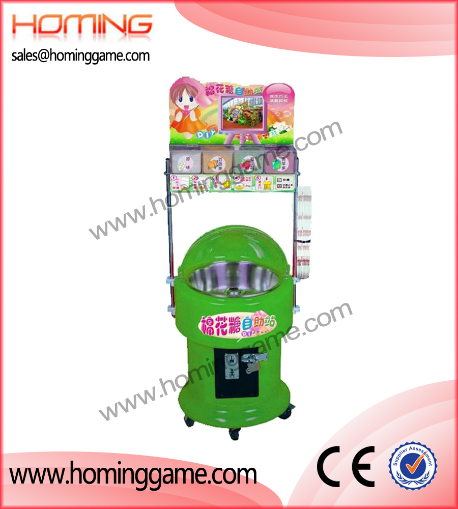 coin operated cotton candy diy vending machine,game machine,prize game machine,prize vending machine,arcade game machine,game equipment,amusement machine,amusement game equipment