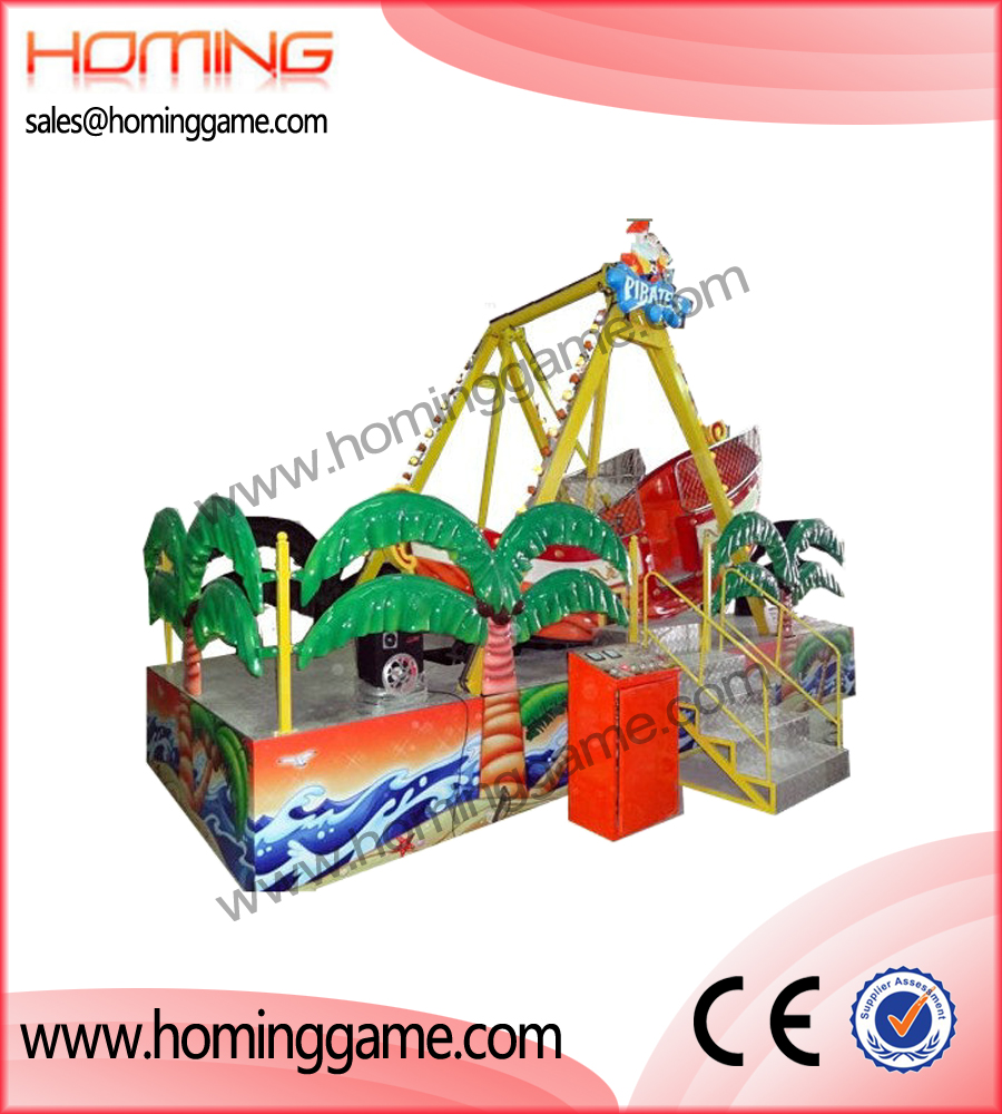 Pirate Ship Amusement park game equipment,outdoor game equipment,game machine