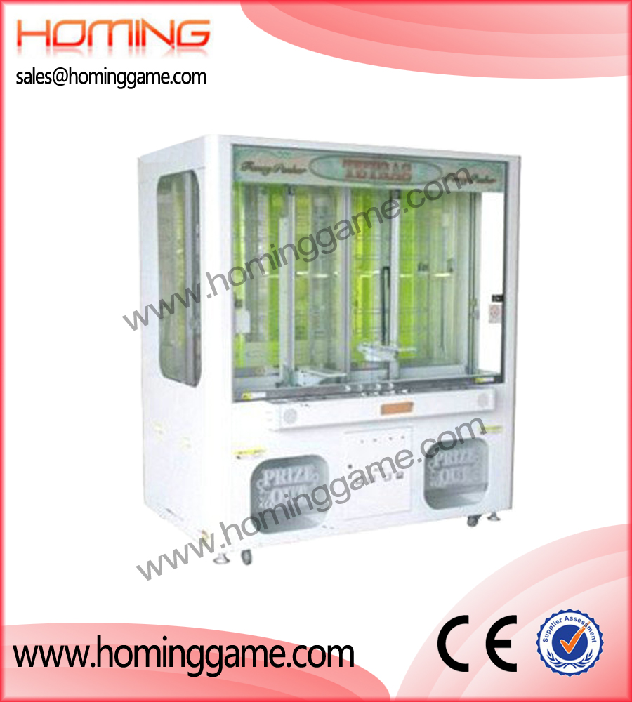 giant key point push prize game machine,winner cube prize game machine,key push game machine,game machine,coin operated game machine,game equipment,amusement machine,amusement game equipment,indoor game machine,electrical slot game machine