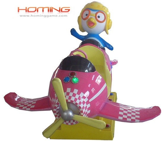 Happy Astronaut Kiddie rides,Kiddie rides,arcade kiddie ride,coin operated kiddie ride,game machine