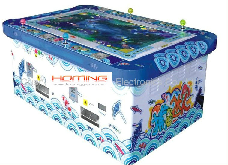 Catch fish daren fishing game mahcine fishing game machine for Arcade fishing games