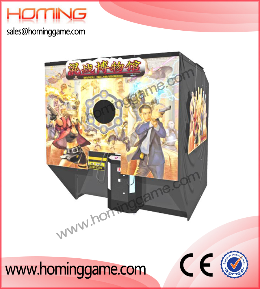 Haunted Museum arcade video shooting game machine,game machine,arcade game machine,indoor game machine,coin operated game machine,amusement game equipment,amusement machine,arcade equipment